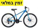 אופני XDS Elite 26