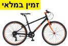 אופני אבוק Evoke SL 26