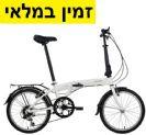 אופניים מתקפלים דהון Dahon D6