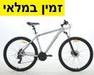 """אופני הרים דיאמונדבק """"29 Diamondback E777"""