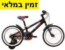 אופני BMX לילדים ניו דינו XDS New Dino 14
