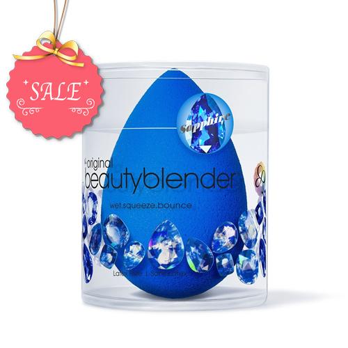 10% הנחה! ביוטיבלנדר ספוגית איפור מקצועית ספיר Beauty Blender Sapphire