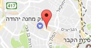 הובי כלל - ירושלים
