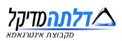 לוגו דלתא מדיקל