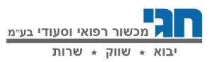 Hagay logo
