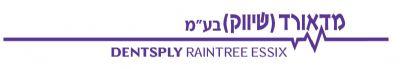 לוגו מדוראגד שיווק