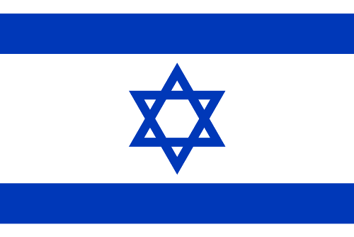 israel hebrew