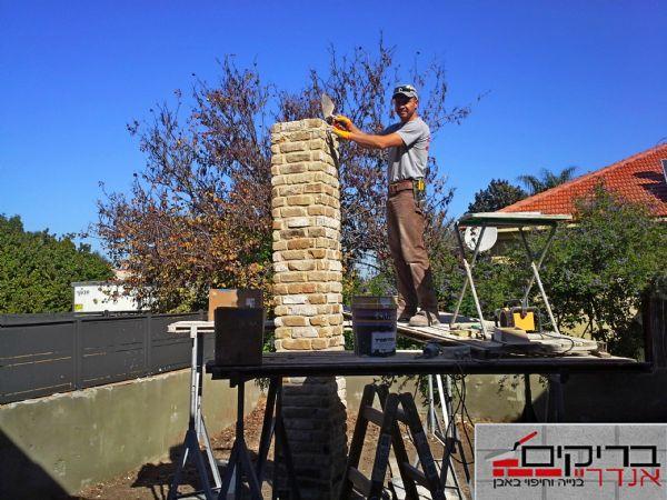 בניית קיר בריקים - אנדריי בריקים