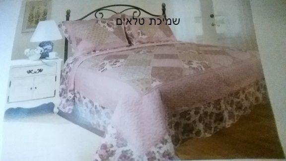 שמיכת טלאים למיטה זוגית