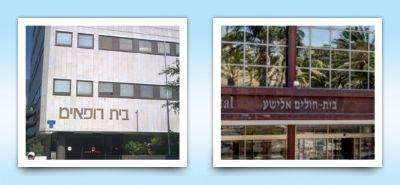 שלומי ישראל-הילר