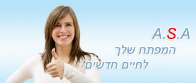 שלומי ישראל