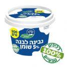 גבינה לבנה 5% טרה 500 גרם