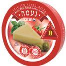 גבינה מותכת נעמה 25% 8 * 25 גרם תנובה