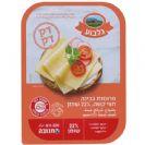 גבינה צהובה גלבוע 22% דקדק