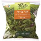 ירקות בייבי בשקית - שטראוס
