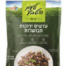 עדשים ירוקות מבושלות-טעם הט