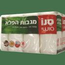 מגבת הפלא 8 יח' - סנו