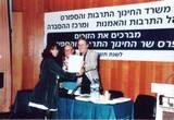 פרס שר החינוך לספרי ביכורים