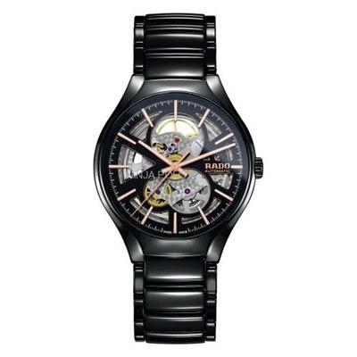 שעון יד ראדו R27100162