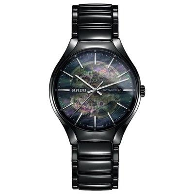 שעון יד ראדו R27100912