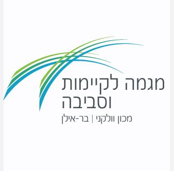 עיצוב לוגו לימודי קיימות וסביבה