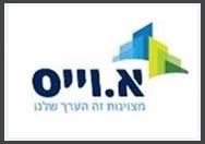 לוגו א.וייס