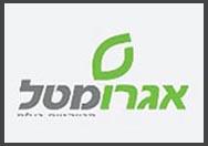 לוגו חברת אגרומטל