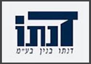 """לוגו חברת דנתו בע""""מ"""