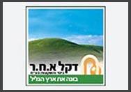 לוגו חברת דקל א.ח.ר