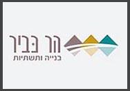 לוגו חברת הר כביר