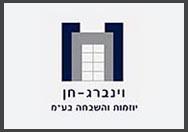 לוגו חברת וינברג חן