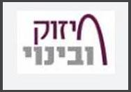 לוגו חברת חיזוק ובינוי