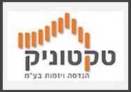 לוגו חברת טקטוניק