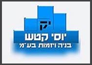 לוגו חברת יוסי קטש