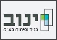 לוגו ינוב