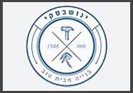 לוגו ינושובסקי