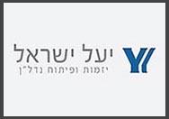 לוגו חברת יעל ישראל