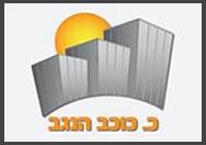 לוגו חברת כ. כוכב הנגב