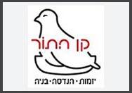 לוגו קן התור