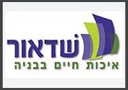 לוגו חברת שדאור