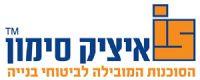 לוגו איציק סימון הסוכנות המובילה לביטוחי בנייה, בי