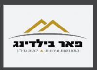 לוגו חברת פאר בילדינג