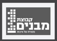 לוגו חברת קבוצת מבנים