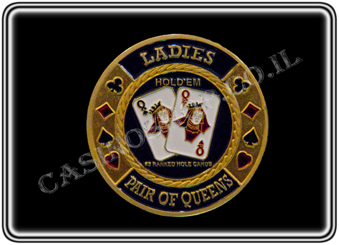מגן קלפים Queens