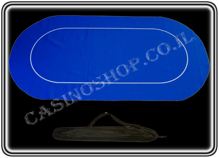 טופ שולחן גומי 1.80מ' כחול ומיוחד למשחק קלפים