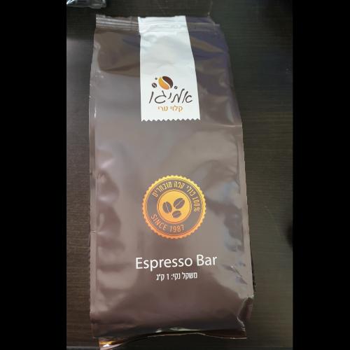 """1 ק""""ג פולי קפה אמיגו בר במחיר מיוחד - קפה טרי איכותי"""