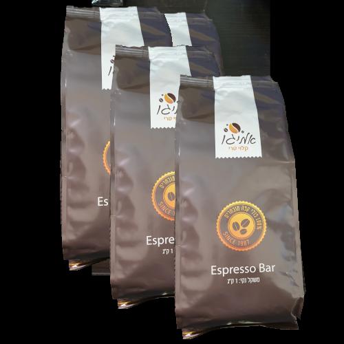 """3 ק""""ג פולי קפה אמיגו בר במבצע - הקפה המבוקש ביותר"""