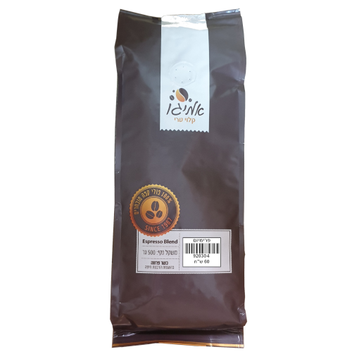 """חצי ק""""ג פולי קפה אמיגו פרימיום - Premium"""