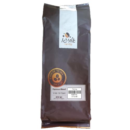 """חצי ק""""ג פולי קפה אמיגו ברזיל - Brazil Coffee"""