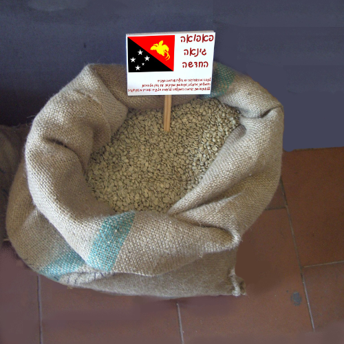 פפואה ניו גיניאה סיגרי - PNG AA Sigri